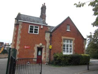 The School building in October 2018