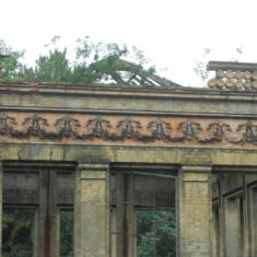 The frieze at the front of the Orangery