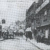 The old Star Inn, Ware