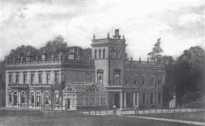 Ware Park in the 1880s | Hals