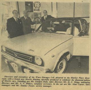 Brand new Morris Marina, 1983