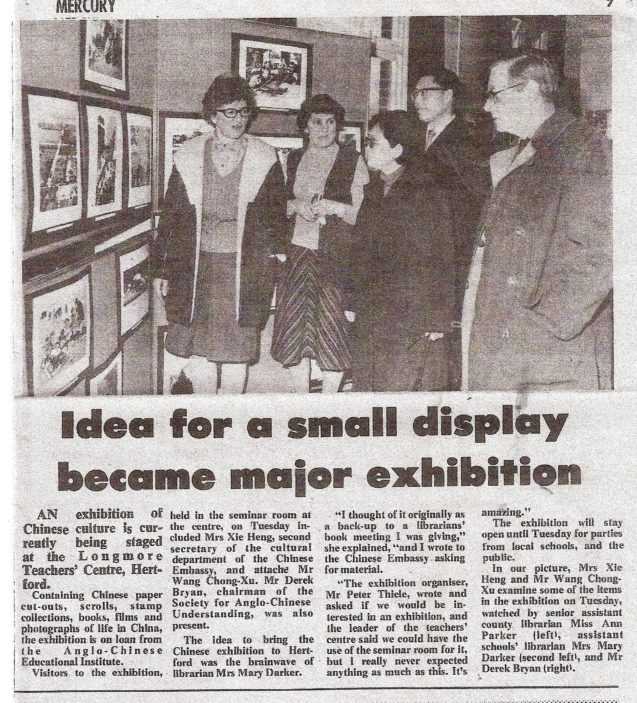 Exhibition of Chinese Culture |  Hertfordshire Mercury, 24th February 1978